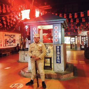 宝岛时代村旅游景点攻略图