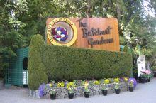 布查特花园