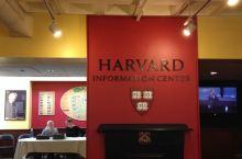 哈佛大学毕业典礼