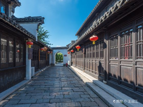 Tianzhuang Ancient Street