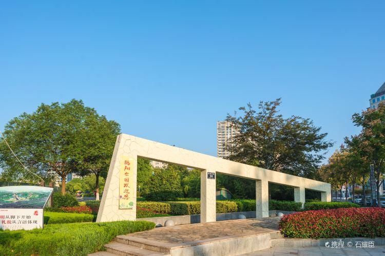 Hexiang Park (Northeast Gate)2