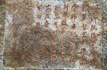 金银岛两幅石刻作品