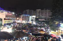 大叻 越南山城