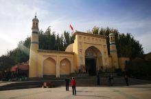 艾提尕尔大清真寺,新疆最大的清真寺!