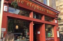 大象咖啡厅