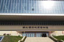 黄石地质博物馆