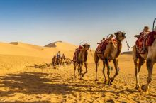 2017年被评选为亚洲最佳旅行目的地的居然是。。。