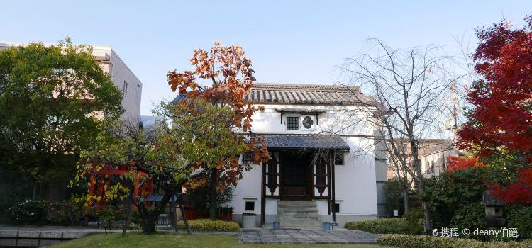 Toraya Karyo Kyoto Ichijo3