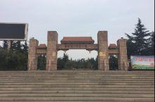 山东省枣庄市铁道游击队的故乡