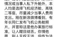 作为执业多年法律人,截止目前,中国绝大部分省市自治区,从巡回