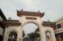 中国德孝城~孝泉