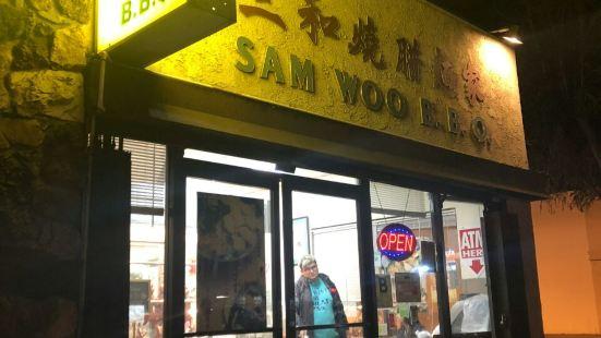 Sam Woo Barbeque