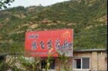 大峡谷腾飞农家13892107511