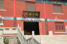 曲阜龙山禅院