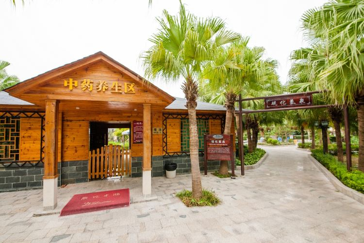Jinshuitai Hot Springs Hotel4