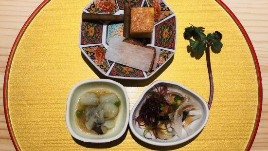 Yi Yu Huo Japanese Cuisine