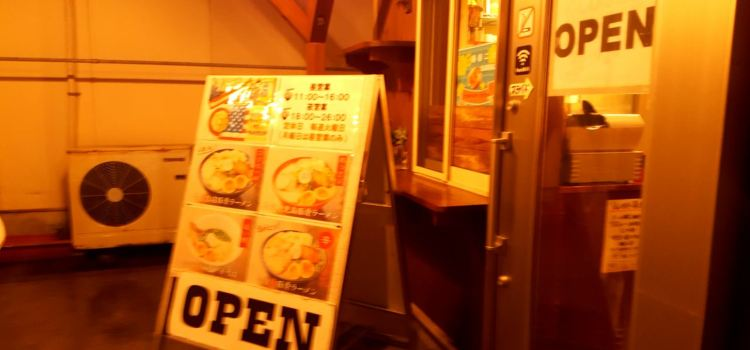 麺屋二郎(指宿駅前店)3