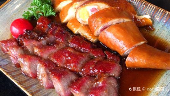 Xin Wang Restaurant (Disney Town)