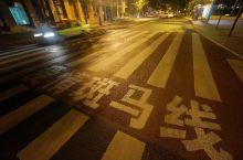 520走走成都最浪漫的地方,是一条马路