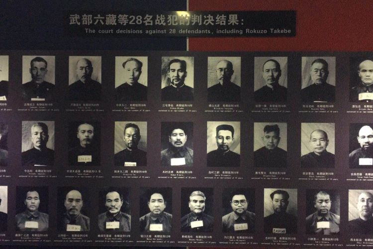 Display Hall of the Former Site of China (Shenyang) Military Tribunal for the Trial of Japanese War Criminals3