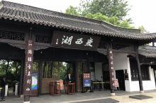 环太湖自驾游(扬州)