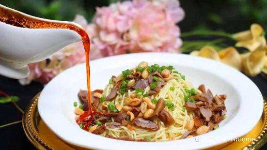 Qin Shan Zhai Health Estates Restaurant