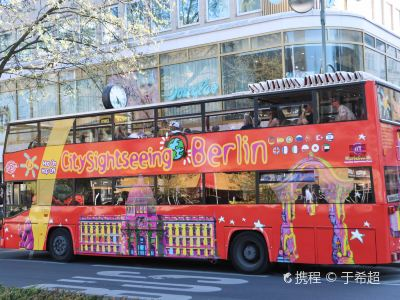 City Sightseeing Berlin Bus Tour