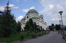 圣萨瓦教堂,