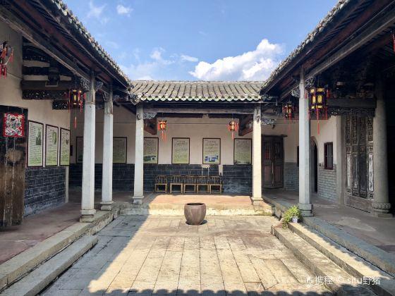 Zhangbishi Former Residence
