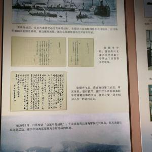 丁汝昌纪念馆旅游景点攻略图