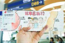 比东京人少,温泉不输北海道,日本这3个地方不仅风光绝美还能刷三年签!