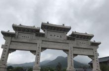 少林寺+三皇寨