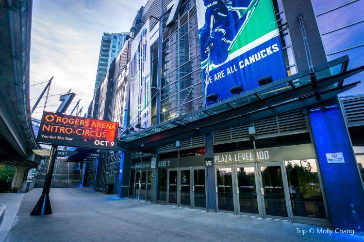 Rogers Arena2