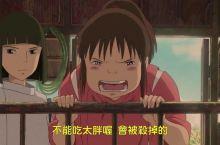 对于这些吃竹子的萌货,他居然想出一百种吃掉它的理由,哈哈哈哈哈哈吃货真的是丧心病狂!