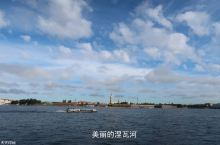 俄罗斯掠影(11):美丽的涅瓦河