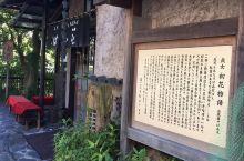 箱根汤本商业街桥头有一家百年荞麦面