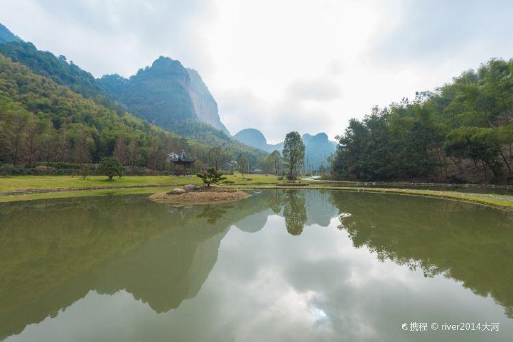 Dahongyan Kongtongshan Scenic Area2