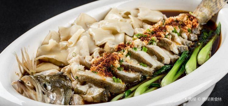 Haishi Shancai Restaurant2