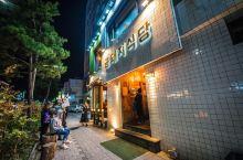 首尔好吃又便宜的烤肉店