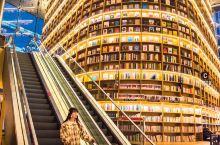 首尔最美图书馆|超浪漫的星空庭院图书馆