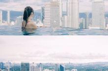 住人均100元冷淡风民宿,玩吉隆坡51层网红无边泳池