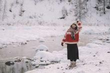 冬季呼伦贝尔❄️在零下20度的室外却流淌着一条不会凝固的不冻