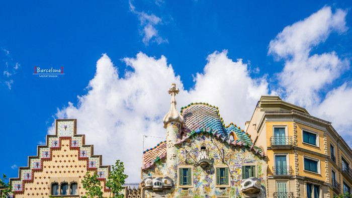 Casa Batlló4