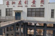苏泗庄引黄闸