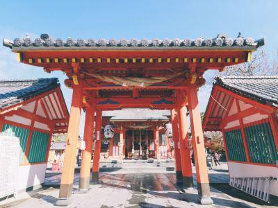 Yatsushiro Shrine