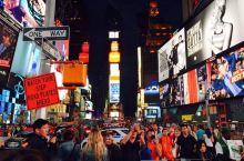 我有一百个喜欢纽约的理由,其中一个就是曼哈顿夜色。