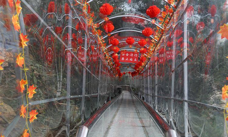 Wuhuashan4