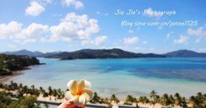 Hamilton Island,Recommendations