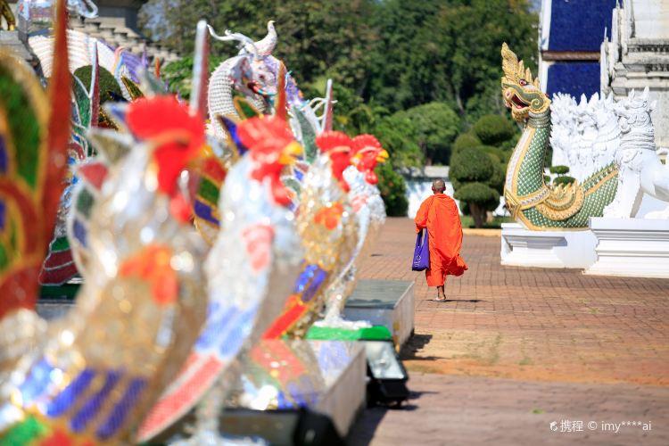 Wat Rong Suea Ten3