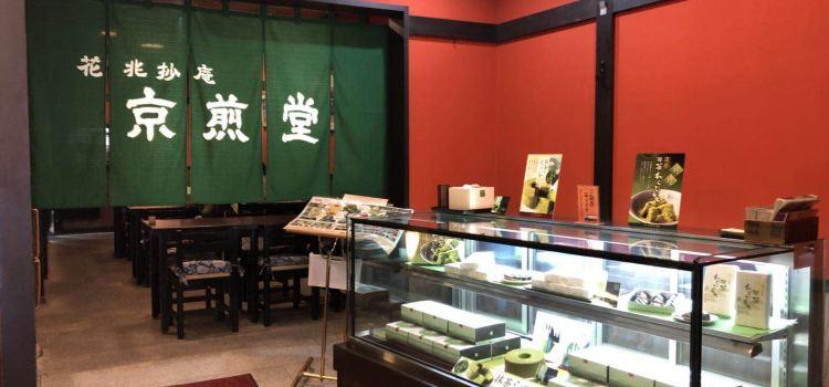 Kei Nippo(Sonozono商店)2